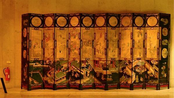 Gulbenkian Koromandel Wandschirm